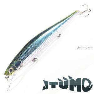 Воблер Itumo Ne-On 130SP 130 мм / 20,1 гр / Заглубление: 0,8 - 1 м / цвет: 24