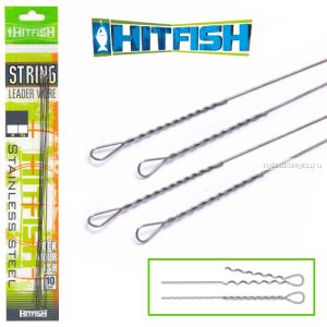 Поводки струна Hitfish String Leader Wire 300мм /0,40мм /16,0 кг / 8 шт в упаковке