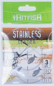 Поводки стальные Hitfish Stainless Leader 1x19 250мм /11,2 кг / 3 шт в упаковке