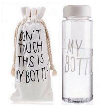 Бутылка для воды My Bottle (Май Батл), Цвет: Белый