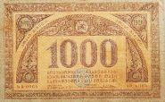 1000 рублей 1918 - 1920 год Грузия Гражданская война