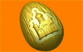 Форма для мыла и шоколада яйцо Церковь