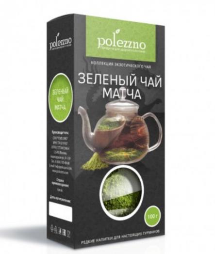 ПОЛЕЗЗНО Зеленый чай МАТЧА порошок 50 г