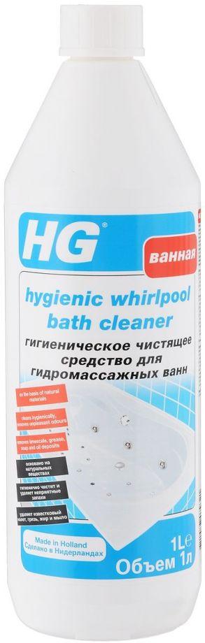 HG Гигиеническое чистящее средство для гидромассажных ванн, 1 л