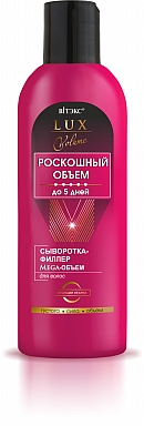 LUX VOLUME СЫВОРОТКА-ФИЛЛЕР Mega-ОБЪЕМ для волос 200 мл