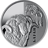 Баран 5 гривен Украина 2019 серебро на заказ