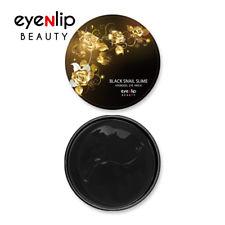Патчи для глаз EYENLIP BLACK SNAIL SLIME EYE PATCH 84гр/60шт