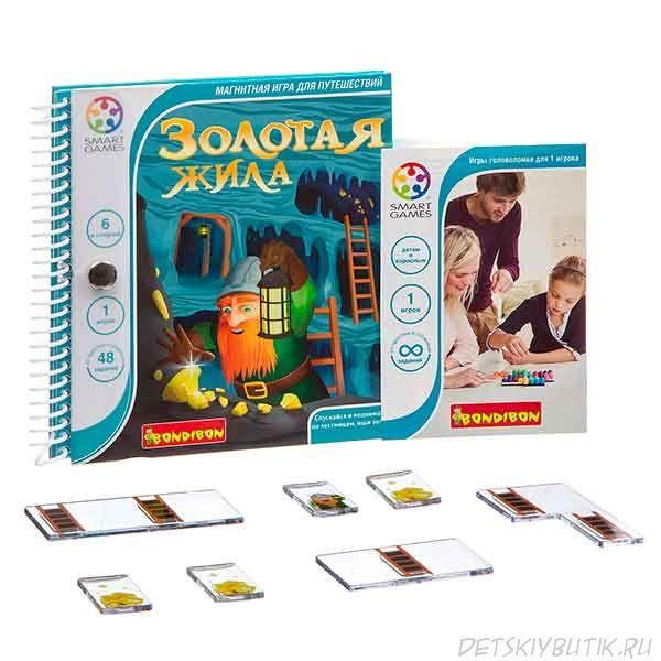 Магнитные игры Bondibon для путешествий