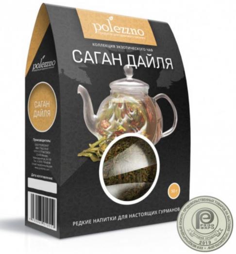 ПОЛЕЗЗНО Чай Саган-Дайля 50 г