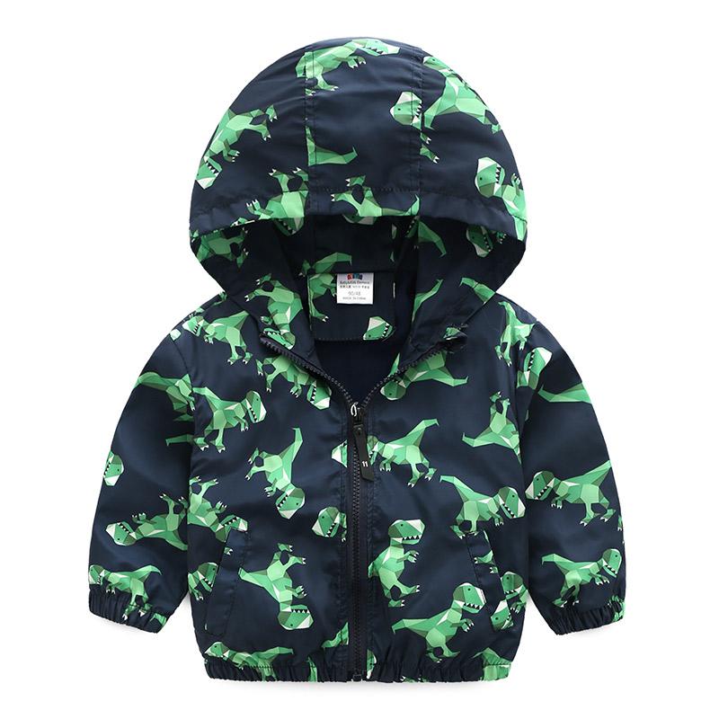 Куртка  BABYKIDS ELEMENT 8519