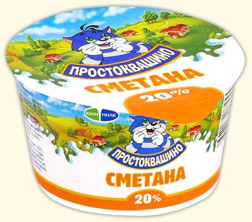 Сметана Простоквашино 20% 180г Юнимилк