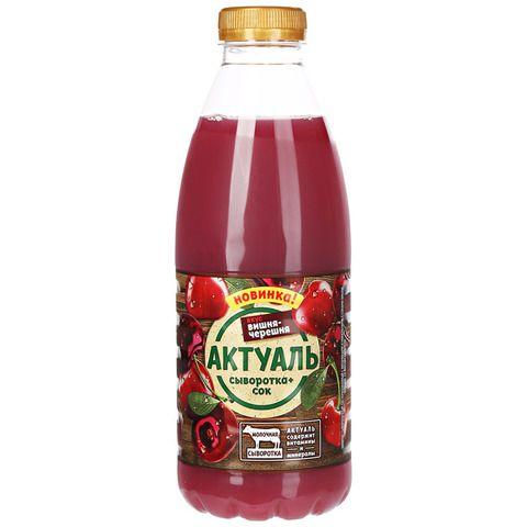 Напиток Актуаль на сыворотке вишня/черешня 930г Юнимилк