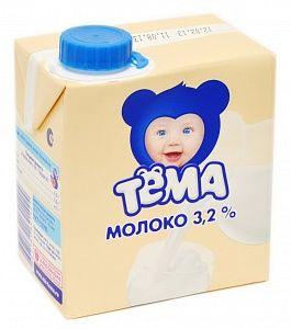 Молоко Тема 3,2% стер. детское 0,5л