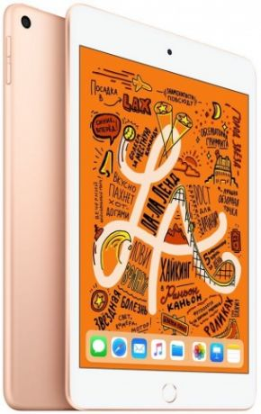 Apple iPad mini (2019) 64Gb Wi-Fi Gold