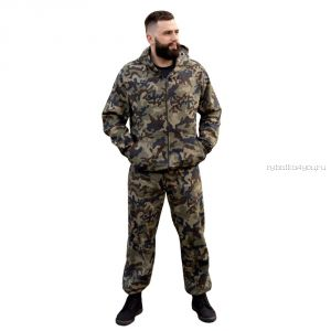 Костюм маскировочный Prival R7 куртка/брюки (Артикул: OPR001-09)
