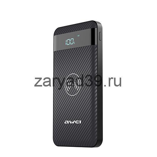 Аккумулятор Awei P55K 10000 mah