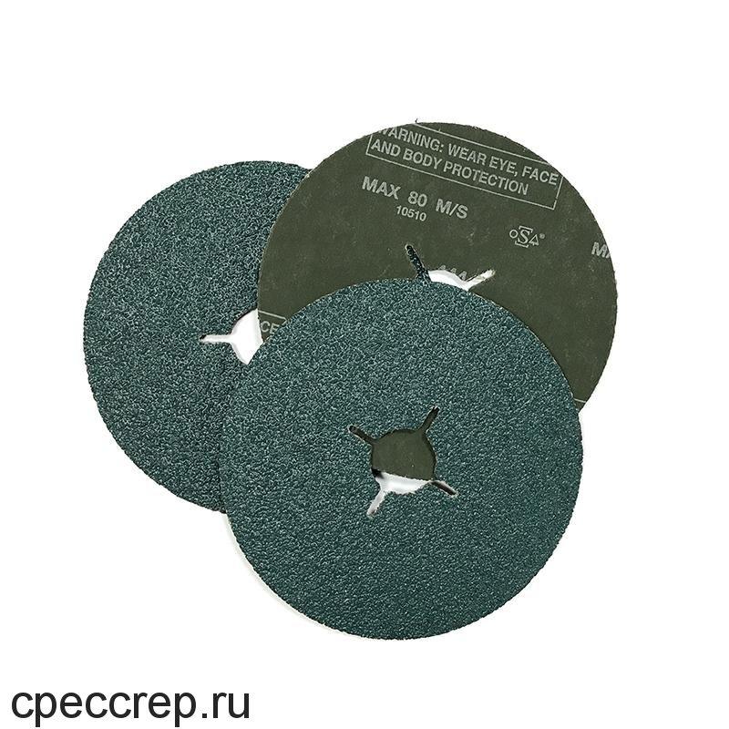 RoxelPro Фибровый шлифовальный круг ROXTOP 125 х 22мм, цирконат, Р80