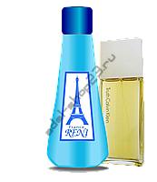 RENI 318 - Аромат направления Calvin Klein TRUTH