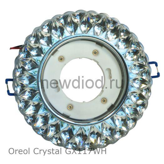 Точечный светильник OREOL Crystal GX117-WH 133/80mm под лампу GХ53 H4 Белый