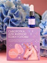 Сыворотка для жирной кожи головы с нормализующей аминокислотой 30 мл