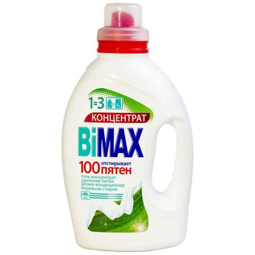 Средство д/стирки BiMax 1,5л 100 пятен фн