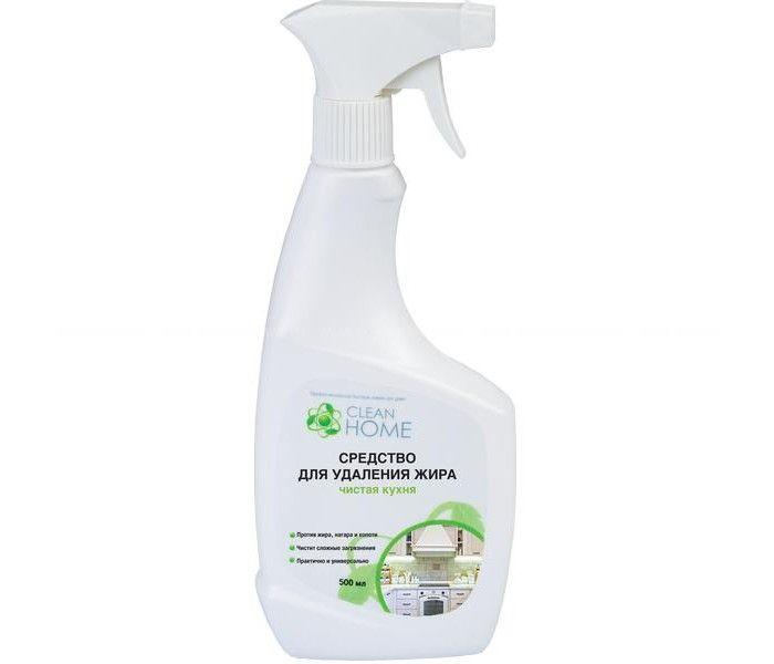 Средство Clean Home 500мл для удаления жира спрей