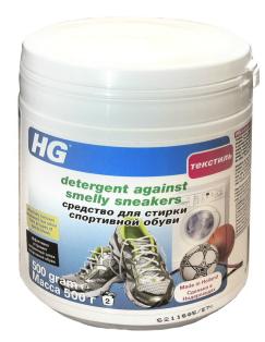 HG Средство для стирки спортивной обуви, 460г