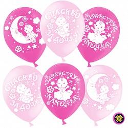 (12''/30 см) Спасибо за дочку!, Розовый / Фуше , пастель, 2 ст, 50 шт.