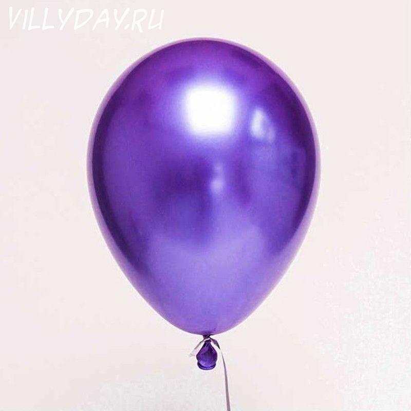 Фиолетовый(хром)