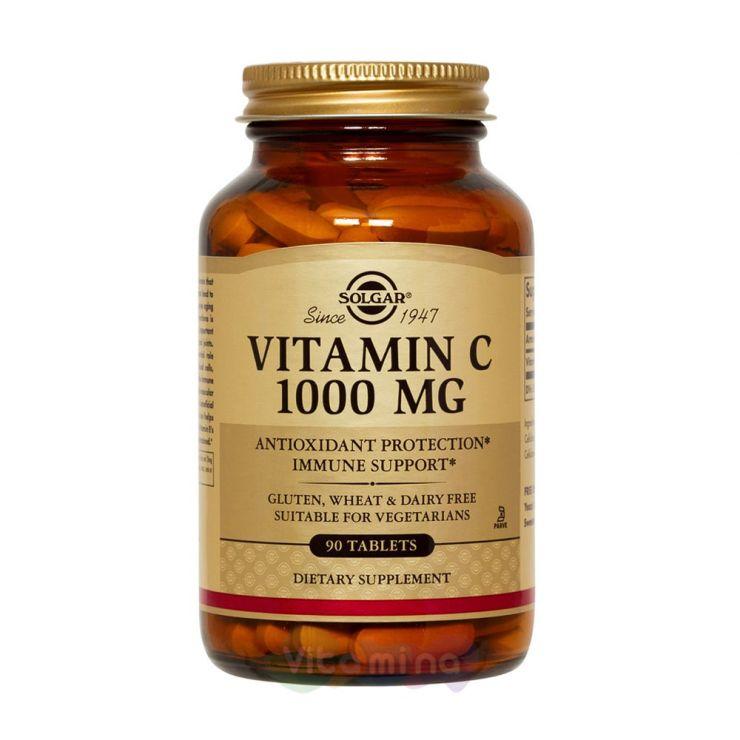 Солгар Витамин С 1000 мг, 90 табл