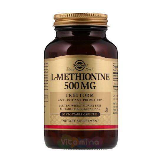 Солгар L-Метионин (L-Methionine) 500 мг