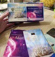 Magic pack beverlee