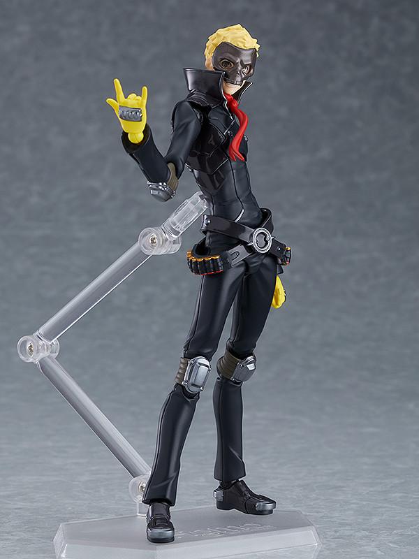Persona 5 - Figma Skull