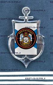 Магнит-якорь Северный флот МП