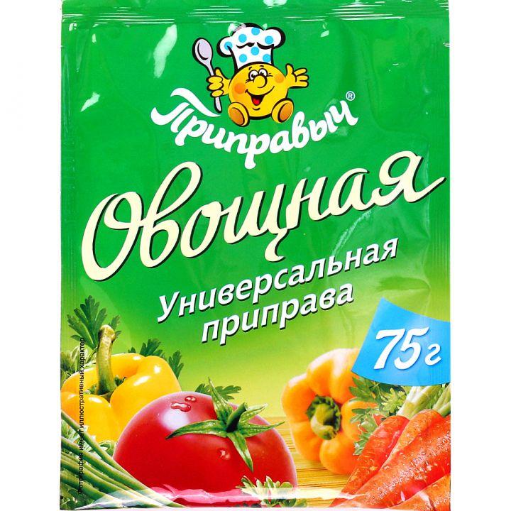 Приправа универсальная овощная 75г Приправыч