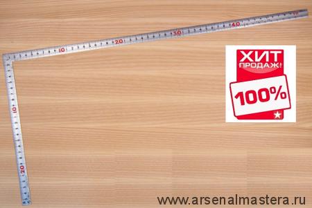 Угольник столярный плоский Shinwa фигурный профиль 500х250мм отсчёт нижней шкалы - от наружнего угла М00013220 ХИТ!