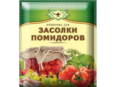 Приправа для засолки помидоров 20 гр Магия Востока