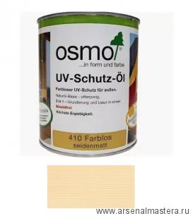 Масло Osmo 410 UV-Schutz-Ol с защитой от УФ-лучей, против роста синей гнили, плесени, грибков 0,75 л