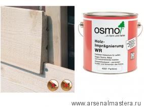 Защитная грунтовка антисептик для древесины для наружных работ Holz-Impragnierung WR Osmo 4001 2,5 л