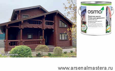 Защитное масло-лазурь для древесины для наружных работ OSMO Holzschutz Ol-Lasur 703 Махагон 2,5 л