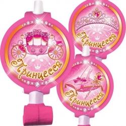 Дудки-язычки Принцессы