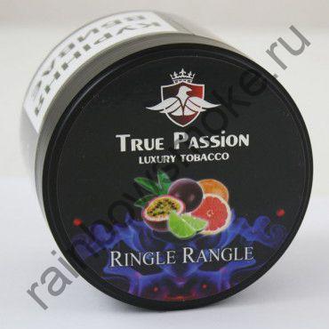 True Passion 50 гр - Ringle Rangle (Маракуйя Лайм Грейпфрут)