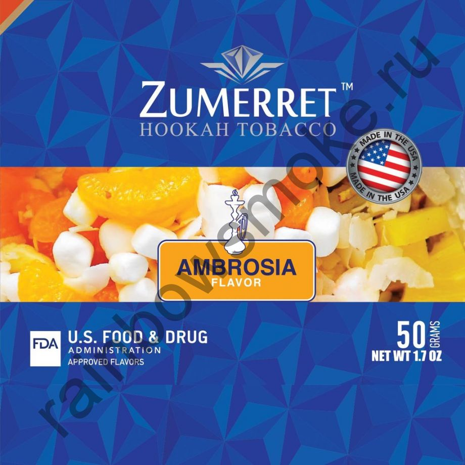 Zumerret Blue Edition 50 гр - Ambrosia (Амброзия)