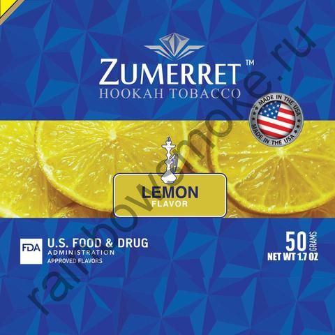 Zumerret Blue Edition 50 гр - Lemon (Лимон)