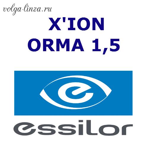 Прогрессивные линзы ESSILOR X'ION ORMA 1,5
