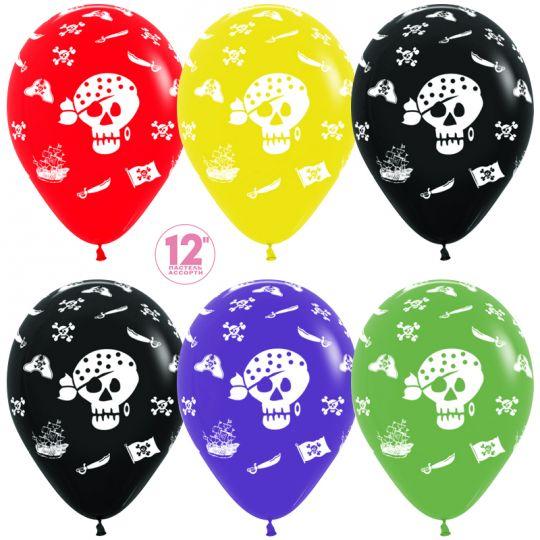 Пиратские разноцветные латексные шары с гелием