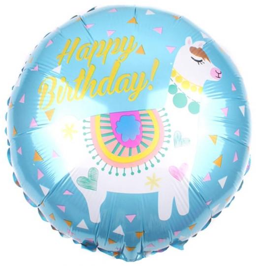 Лама С Днем Рождения голубой шар фольгированный с гелием