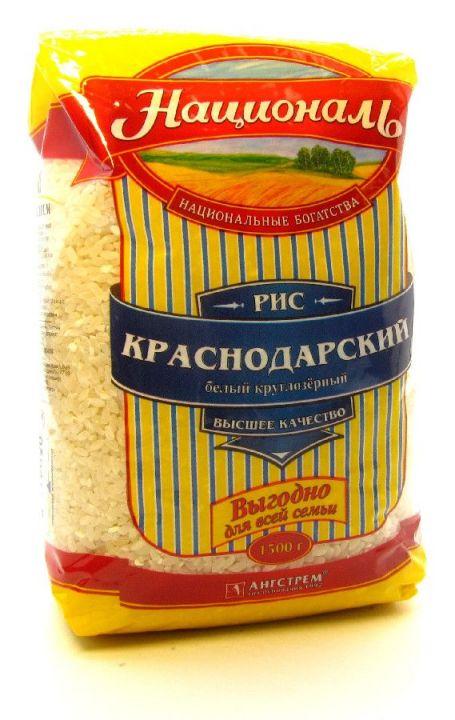 Крупа Националь Рис Краснодарский круглозерный 1500г Ангстрем