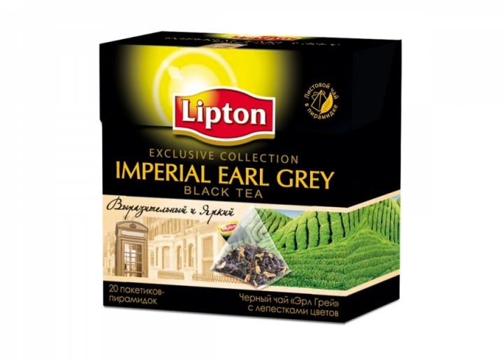Чай Липтон Империал Эрл Грей (пирамидки) 20пак.*1,8г