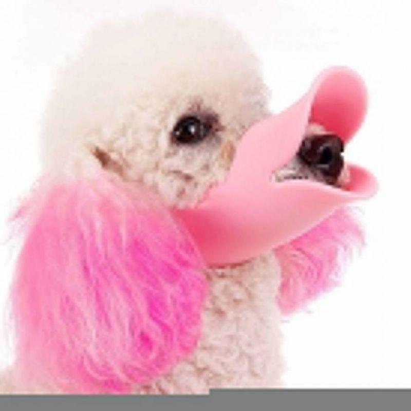 Силиконовый Намордник Для Собак Мелких Пород Уточка, Цвет Розовый